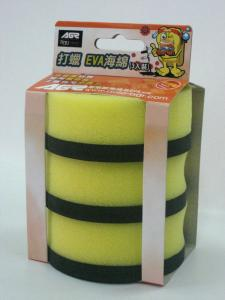 Waxing EVA sponge(3 bags of package)